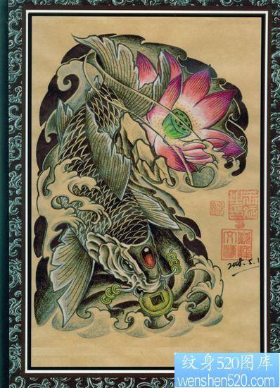 彩色鲤鱼莲花半甲纹身图案