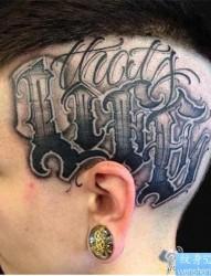 头部字母纹身图案