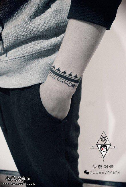 手环纹身_手环纹身图案大全_手环纹身手稿_手环纹身