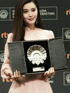范冰冰主演的《我不是潘金莲》荣获银贝壳奖最佳女主角
