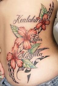 女性腰部漂亮的花卉字母纹身