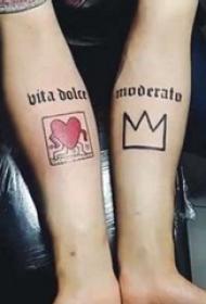 平安彩票导航网纹身图案  权志龙手臂上小图案纹身图片