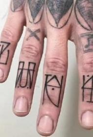 纹在手指头的一组手指平安彩票开奖网纹身图案欣赏