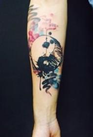一组中国风水墨太极八卦纹身图9张