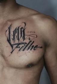 很漂亮的一组英文花体字纹身图案欣赏