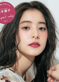 新木優子時尚雜志寫真圖片