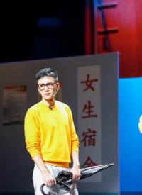 王仁君《青春同學會》高清圖片
