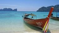 泰国皮皮岛风景图片_22张