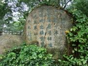 廣東廣州越秀公園雕塑圖片_13張