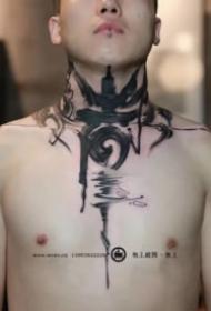 很帅气的一组水墨文字纹身作品