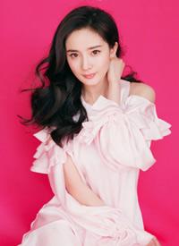 杨幂今日份造型,粉嫩可爱的小姐姐太美了