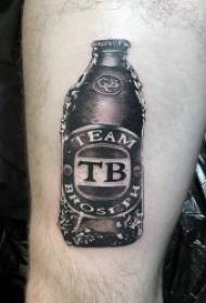 啤酒纹身图案   多款清爽的啤酒系列纹身图案