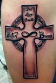 十字架紋身圖   9張個性而又多元化的十字架紋身圖案