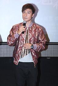 方力申周秀娜电影首映高清组图