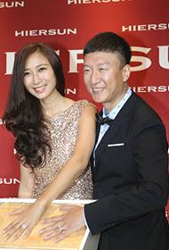 大叔孙红雷携新婚娇妻出席活动高清图片