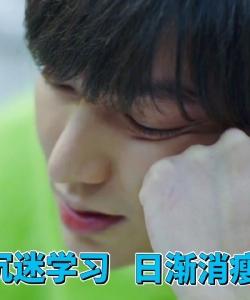 李敏鎬綠色毛衣搞笑表情包圖片