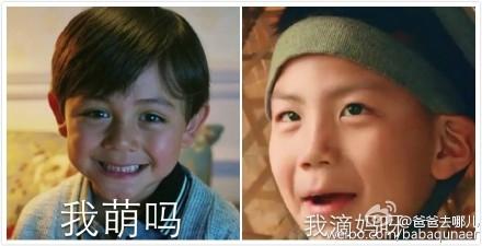 爸爸去哪兒3 劉燁兒子和胡軍兒子表情包  哈哈,好有意思??!