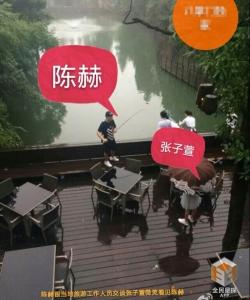 陳赫張子萱度假村同游親密圖片曝光 陳赫張子萱圖片