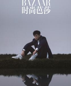 李現 潘粵明時尚雜志寫真圖片