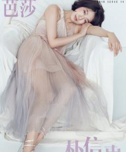 樸信惠俏皮短發中文雜志寫真圖片