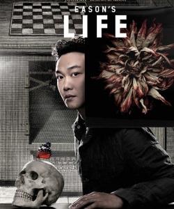 陳奕迅手持骷髏頭拍演唱會海報