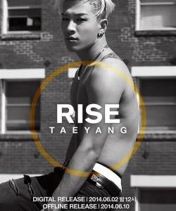 Bigbang東永裴新專輯人氣爆棚 連續24天居韓音樂榜首位