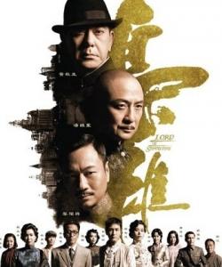 2015年TVB新劇提前看 胡杏兒回巢黃宗澤挑大梁