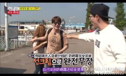 曺圭賢,你什么時候也這么有偶像包袱了 150920RM