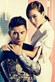 吴奇隆马苏时尚黑白情侣个性写真