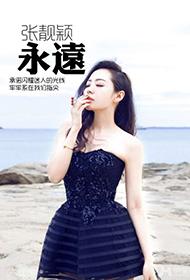 张靓颖黑色长裙妩媚绽放写真
