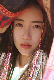 张辛苑西藏旅行浪漫唯美写真