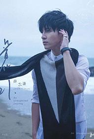 男歌手薛之谦时尚帅气海边宣传照