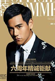 台湾男明星彭于晏俊朗帅气写真