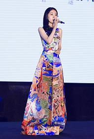 张碧晨出席公益活动 身穿涂鸦艺术长裙甜美献声