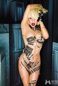 美國流行女歌手Lady Gaga大尺度魅惑寫真