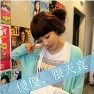 韩系小清新可爱的女生贴吧带字头像