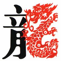 蕴含中国文化特色的龙文字头像大全