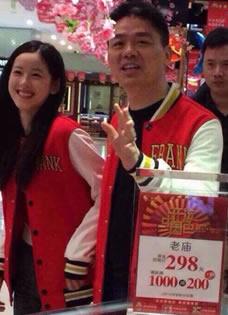 刘强东携奶茶妹妹逛商场 情侣装现身引围观