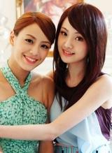胜女的代价2曝新照 郑爽江语晨身世之谜