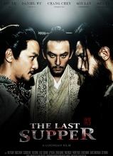 王的盛宴多伦多电影节全球首映