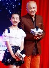 摩登年代北京首映 徐峥张子枫父女欢乐逗