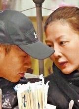 何润东惊现秘恋7年女友 亲密合照曝光