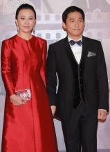 第32届香港电影金像奖 梁朝伟刘嘉玲牵手亮相红毯