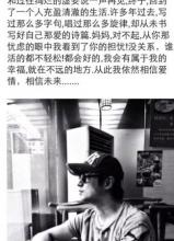 好声音导师汪峰与第二任妻子离婚 称未书写好爱情