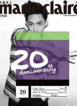台湾10大新生代偶像 齐登嘉人杂志封面