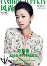 陈妍希优雅登风尚志杂志封面
