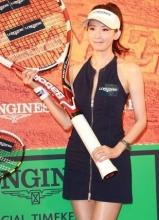 林志玲网球装亮相开胸裙露乳秀美腿