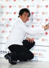 齊秦領銜眾星亮相中國現代時尚20年頒獎盛典