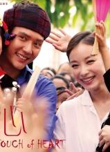 冯绍峰倪妮公益短片 关注山区孩子精神世界