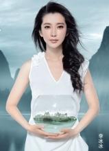 李冰冰公益海報 聆聽大自然聲音
